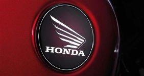 Honda патентует механизм с наклоняющейся подвеской