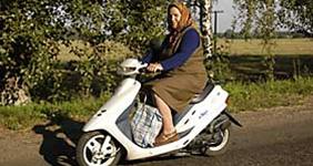 Создали скутер для пожилых людей